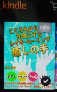 book20140408