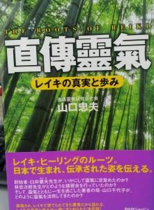 book20140914-2