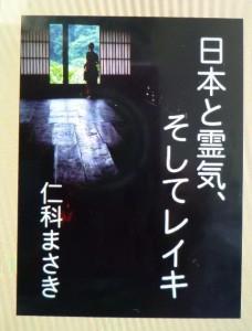 book20140930