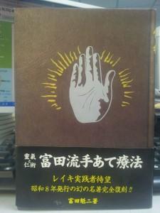 book20150130