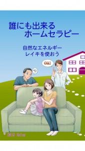 book20150716