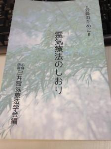 book20160305